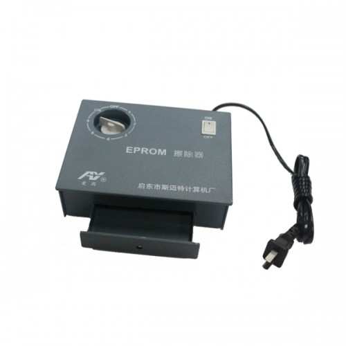 EPROM Eraser Free Shipping 1 Year Warranty