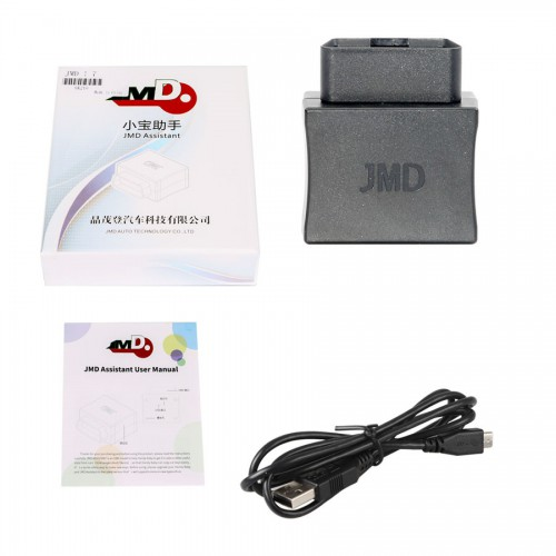 JMD Assistant Handy Baby OBD Adapter Read ID48 Data from Volkswagen Cars Add 96 Bit 48 Online Copy Free