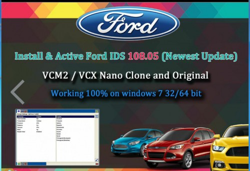 2018 Latest Ford VCM IDS V110.06 Full Software Support Multi-languages WIN XP/7 32 64Bits