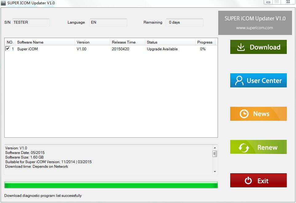 SUPER ICOM Updater V1.0
