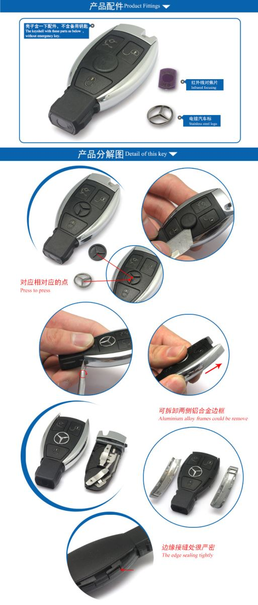 Remote Key Shell 3 Buttons 315mhz for Mercedes-Benz Fittings Display 1