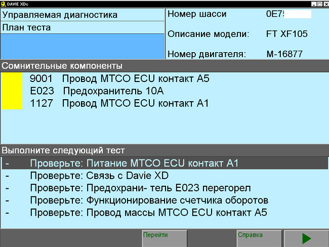 DAF VCI lite (V1) Software 10