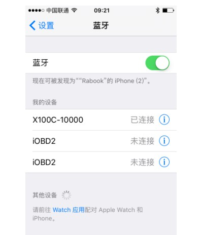 Xtool X-100 C for iOS and Android 18