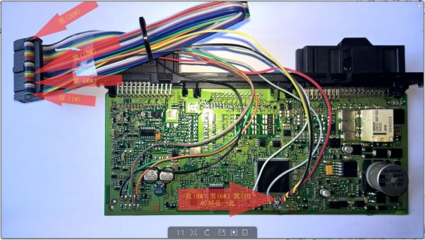 R280 Plus Read5m48h