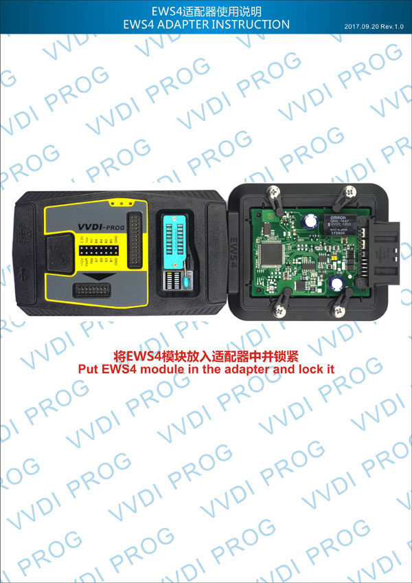 EWS4 Adapter for VVDI Prog 1