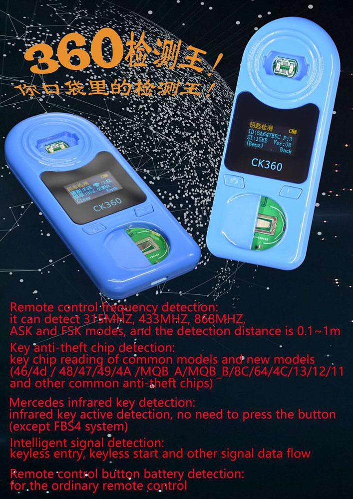 CK360 Easy Check Remote Control