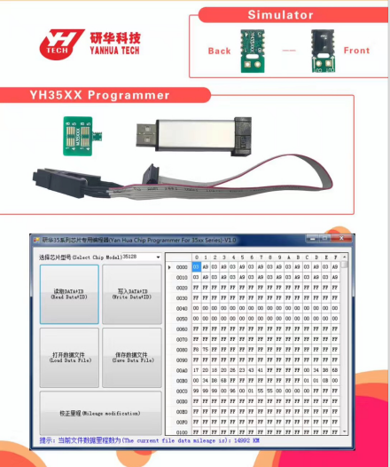 Yanhua YH35XX Programmer+Simulator for 35128WT Read and Write