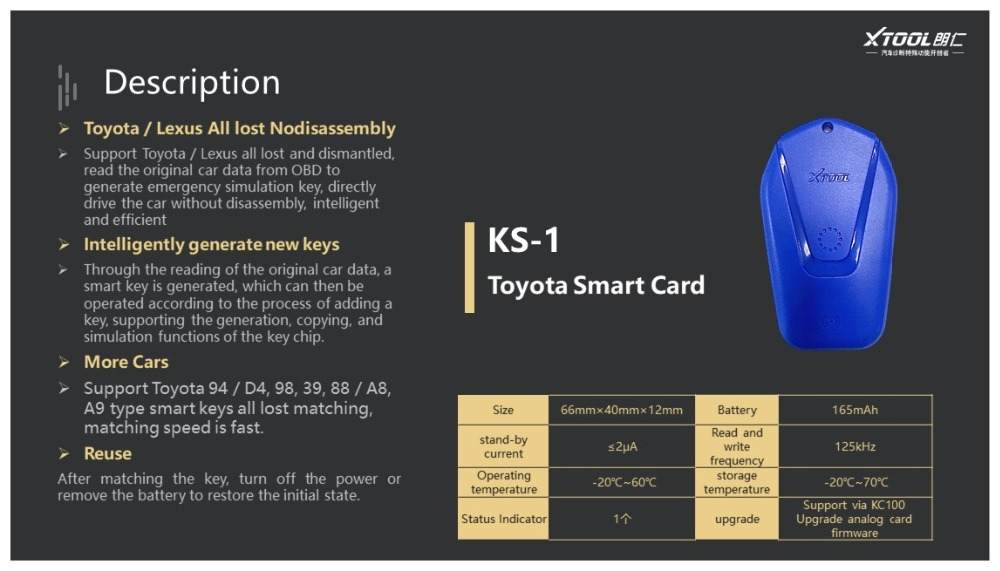 XTOOL KS-1 Smart Key Emulator for Toyota Lexus All Keys Lost Work with X100 PAD2/PAD3